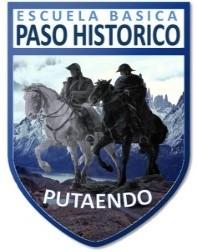Escuela Paso Histórico